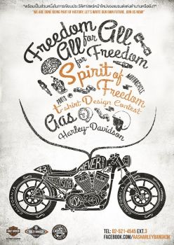AAS Harley-Davidson T-Shirt Design Contest : Spirit of Freedom