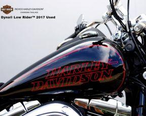 Dyna Low Rider™