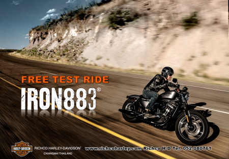 Free Test Ride Sportster Iron883®