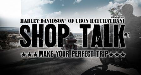 ภาพกิจกรรม SHOP TALK ครั้งที่ 1
