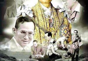 ธ สถิตในดวงใจไทยนิรันดร์  Forever in our heart In remembered in of The Majesty King Rama XI