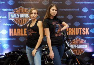 Закрытие мотосезона 2017 в Harley-Davidson® Иркутск