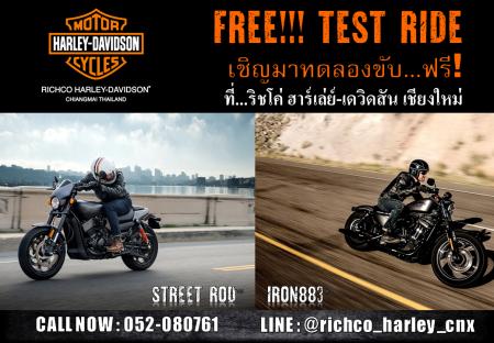 Free TestRide Iron883® & Street Rod