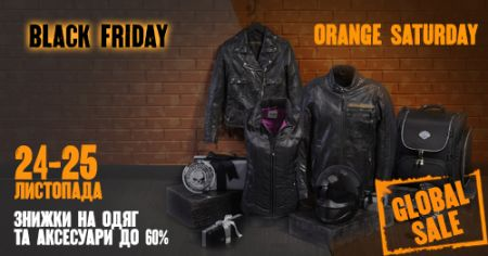 Total sale: Black Friday&Orange Saturday