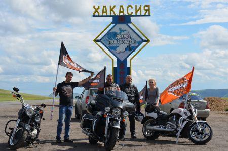 Тест-райд Harley-Davidson в Абакане