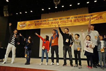 11월, 할리데이비슨 코리아의 대표 이벤트인 '패밀리 투어'로 2017년 완성!