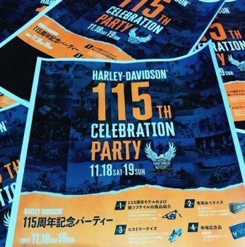 115周年記念パーティー!