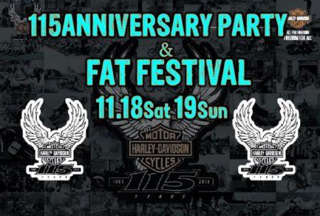 115周年記念パーティー&ファットフェスティバル