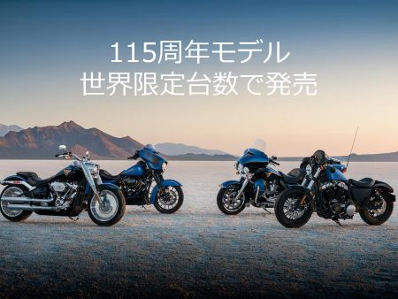 115周年記念 DEALER OPEN HOUSE