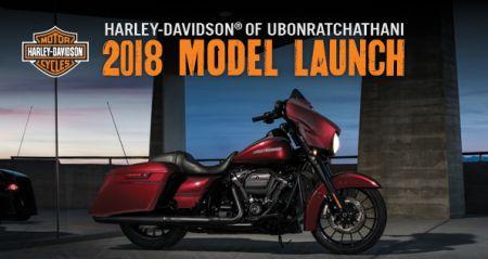 ภาพกิจกรรม 2018 Model Launch