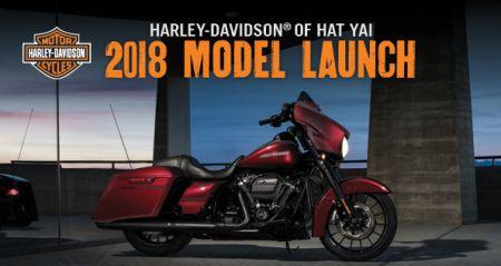 ภาพกิจกรรม 2018 MODEL LAUNCH #HarleyHatyai