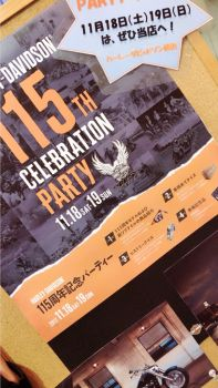 115th CELEBRATION PARTY♥