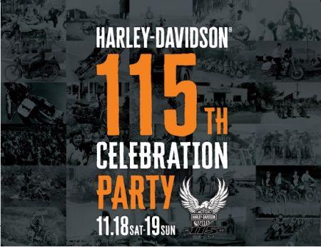 115周年記念パーティ開催♪