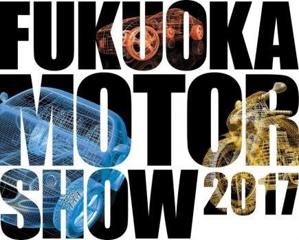 福岡モータショー2017