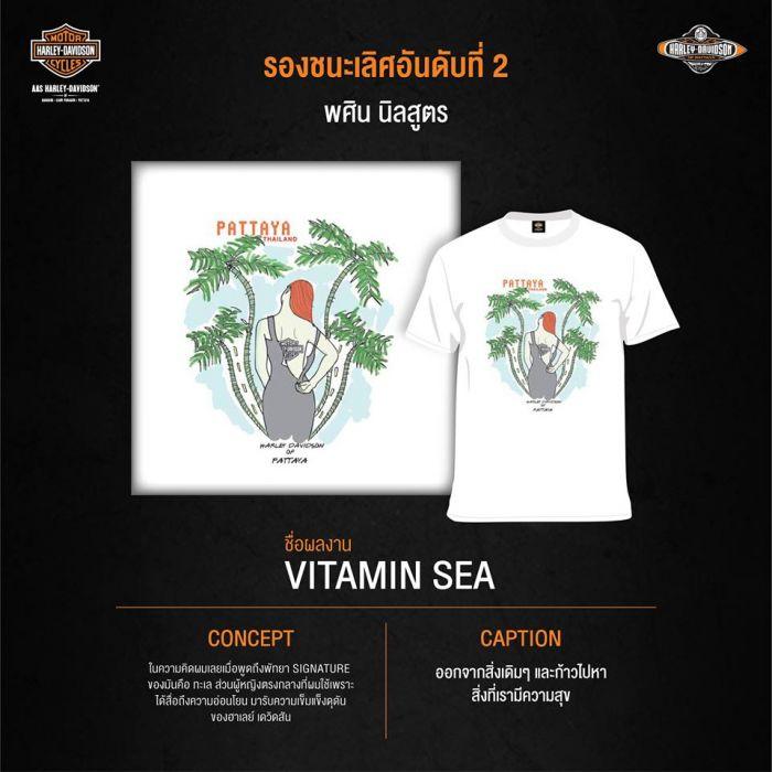 รางวัลรองชนะเลิศอันดับที่ 2 (พัทยา) เจ้าของผลงาน : พศิน นิลสูตร ชื่อผลงาน : VITAMIN SEA Concept : ในความคิดของผมเลยเมื่อพูดถึงพัทยา SIGNATURE ของมันคือ ทะเล ส่วนผู้หญิงตรงกลางที่ผมใช้เพราะได้สื่อถึงความอ่อนโยน มารับความเข้มแข็งดุดันของฮาเล่ย์-เดวิดสัน