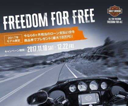 FREEDOM FOR FREE