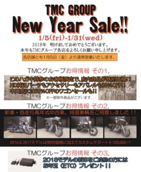 New Year Sale 開催中!!!