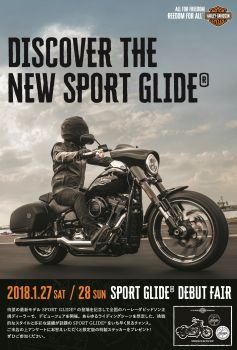 Sport Glide® デビューフェア!
