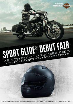「スポーツグライド」デビューイベント!!