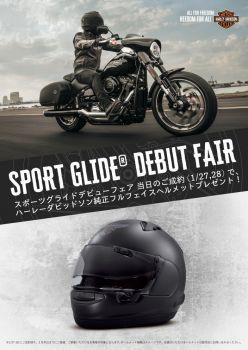 スポーツグライドデビューフェア開催!!