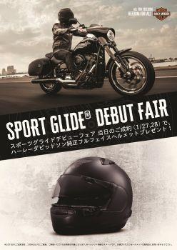 ☆SPORT GLIDE DEBUT FAIR☆