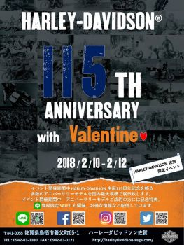 ★ 115TH ANNIVERSARY with Valentine ★