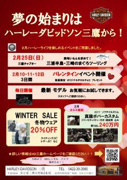 2月のイベント情報~☆