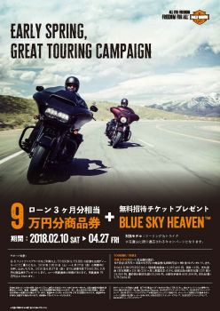 EARLY SPRING GREAT TOURING CAMPAIGN☆