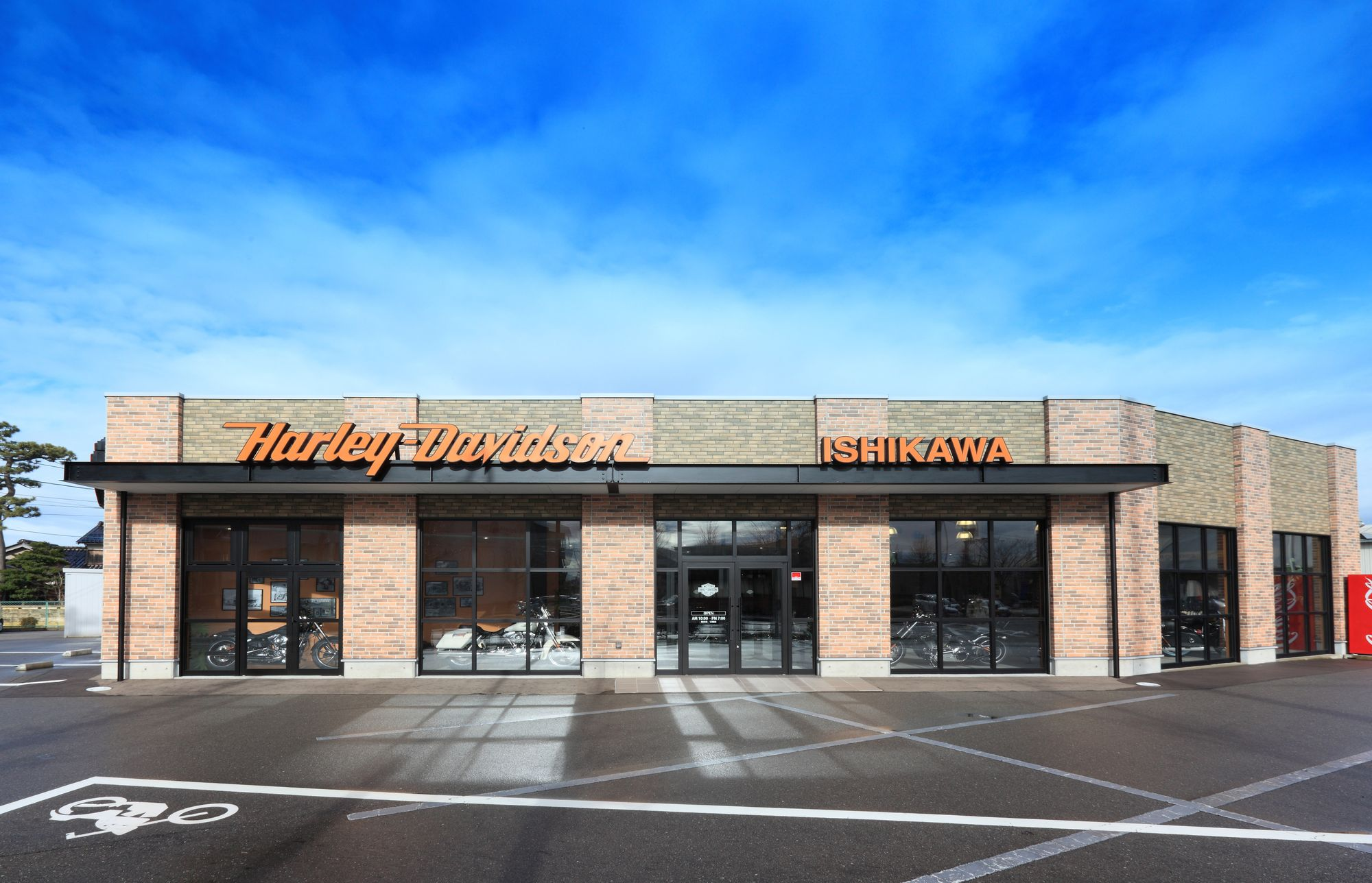 ハーレーダビッドソン石川 / Harley-Davidson<sup>®</sup> Ishikawa