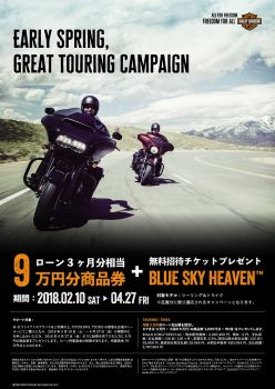 EARLY SPRING, GREAT TOURING CAMPAIGN!!!!!!!