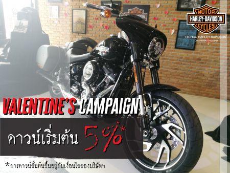 Valentine's Campaign