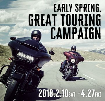 EARLY SPRING, GREAT TOURING CAMPAIGN