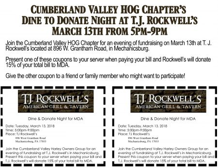 Dine to Donate at TJ Rockwells!