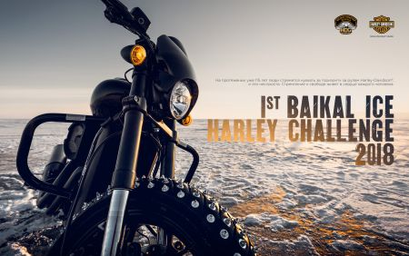 1st BAIKAL ICE HARLEY CHALLENGE 2018