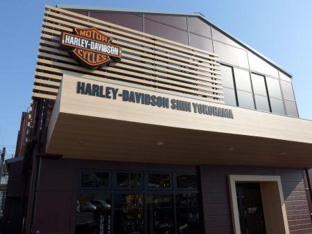 ハーレーダビッドソン新横浜グランドオープニング 及び営業のご案内