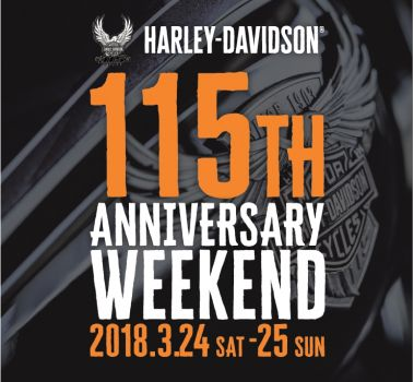 115th ANNIVERSARY WEEKEND