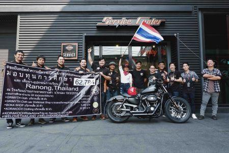 AAS Harley-Davidson of Bangkok ร่วมเป็นส่วนหนึ่งในการสนับสนุนการเดินทางล่าฝันมอบทุนการศึกษา