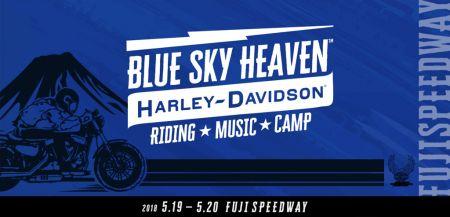 BLUE SKY HEAVEN 2018 チケット発売開始!!