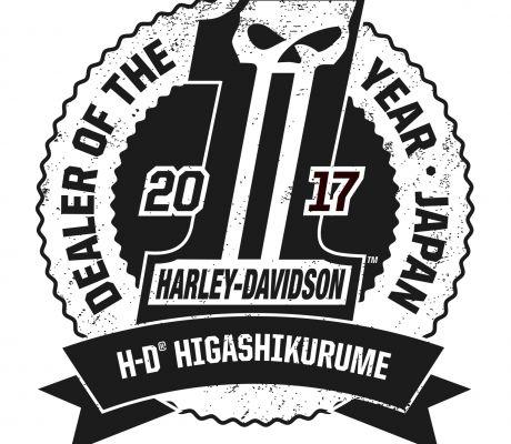 H-D東久留米ブログ