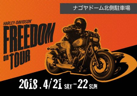 FREEDOM ON TOUR
