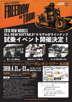 FREEDOM ON TOUR in 名古屋