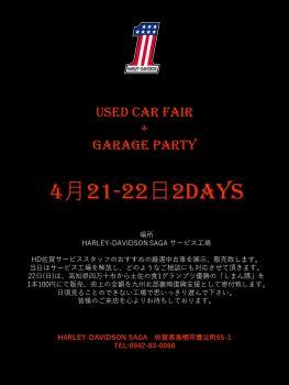 高年式中古車フェア&ガレージパーティー開催!