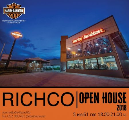 RICHCO OPEN HOUSE : 115th Anniversary Harley-Davidson®