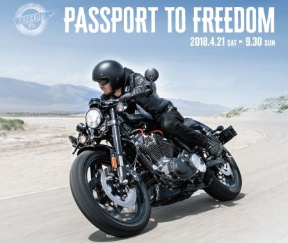 「PASSPORT TO FREEDOM」(免許サポート2018)!