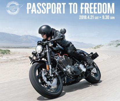 「PASSPORT TO FREEDOM」(免許サポート2018)!