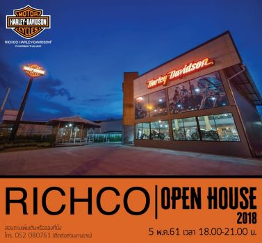 RICHCO OPEN HOUSE : 115th Anniversary Harley-Davidson®