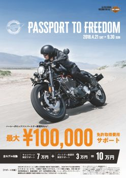 Passport to freedom始まりました!!