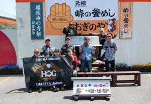 軽井沢方面 峠道と釜飯、日本一の大黒様