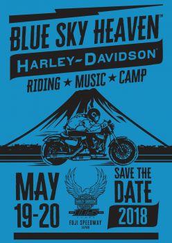 ハーレーダビッドソン新横浜と『BLUE SKY HEAVEN』を楽しもう ! !