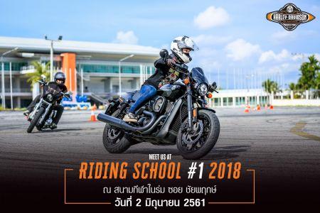 RIDING SCHOOL #1 2018